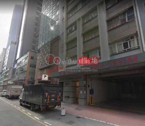 VERWIN CTR|Kwun Tong DistrictEverwin Centre(Everwin Centre)Rental Listings (lcpc7-05993)_0