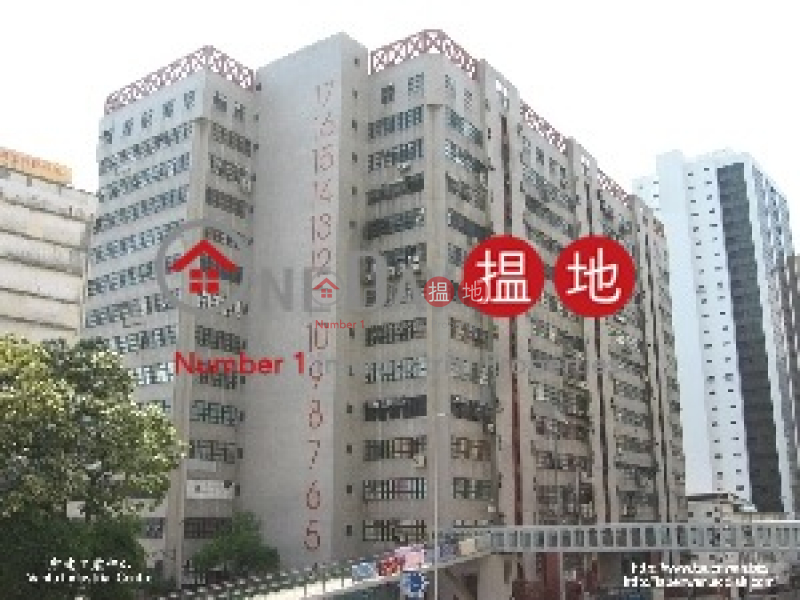Vanta Industrial Centre, Vanta Industrial Centre 宏達工業中心 Sales Listings | Kwai Tsing District (ronk0-04410)