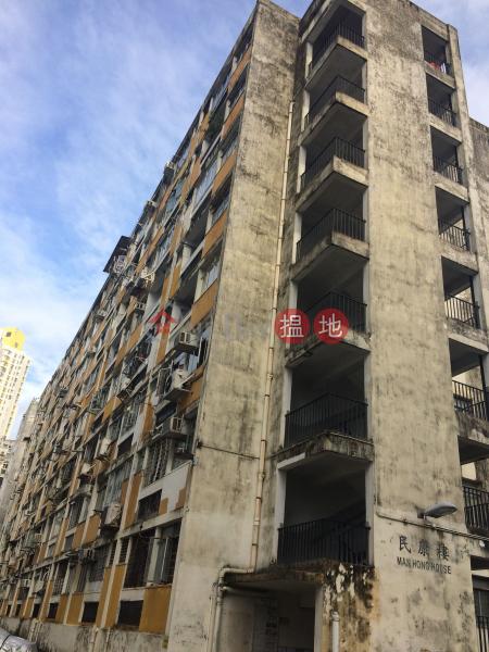Man Hong House, Tai Hang Sai Estate (Man Hong House, Tai Hang Sai Estate) Shek Kip Mei|搵地(OneDay)(3)