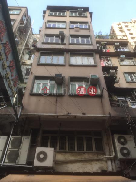Wah Chi Mansion (Wah Chi Mansion) Tsz Wan Shan|搵地(OneDay)(1)