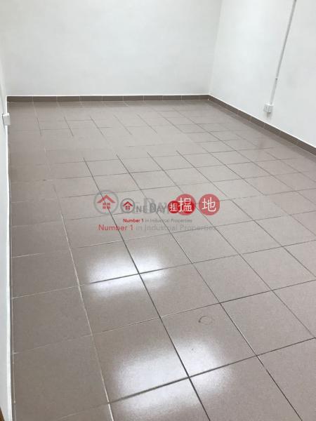 觀塘|觀塘區怡生工業大廈(East Sun Industrial Building)出租樓盤 (evafo-05676)
