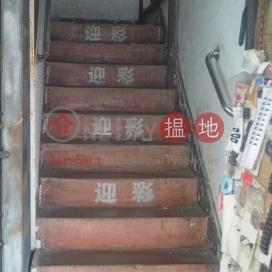 Tsun Fu Street 17,Sheung Shui, New Territories