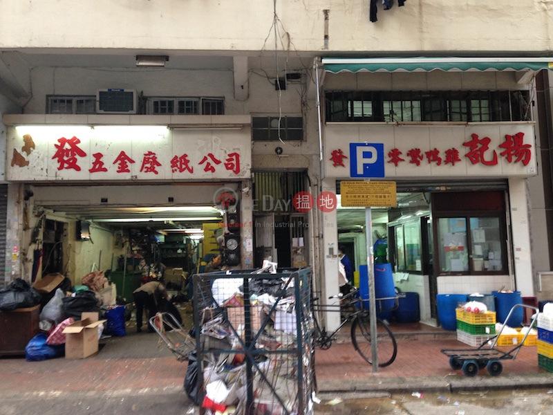 34-36 Portland Street (34-36 Portland Street) Yau Ma Tei|搵地(OneDay)(1)