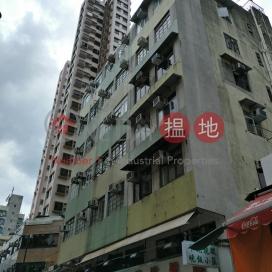 67 Ap Lei Chau Main St|鴨脷洲大街67號