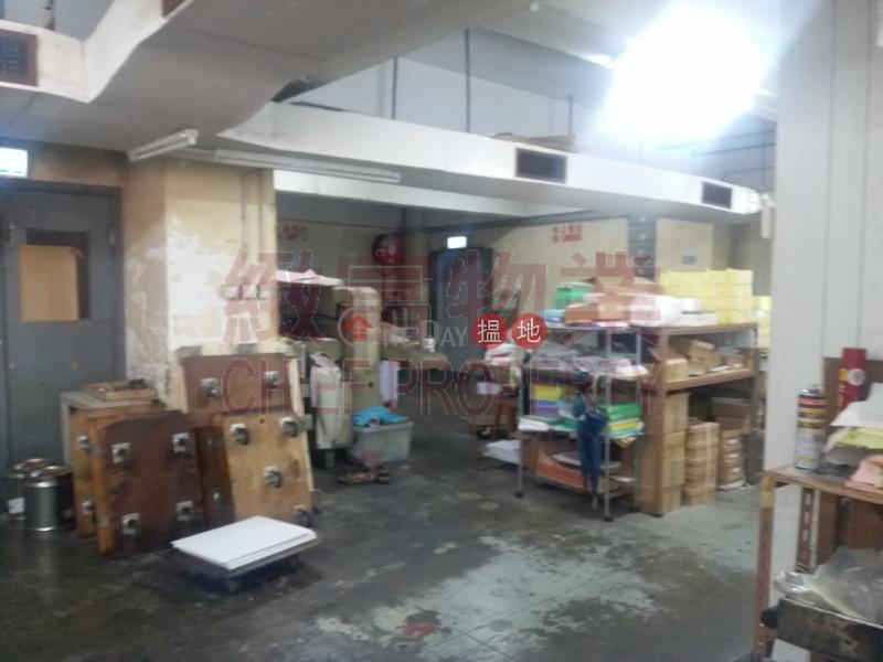 收購潛力, 開揚 28 Ng Fong Street | Wong Tai Sin District | Hong Kong, Sales HK$ 13M