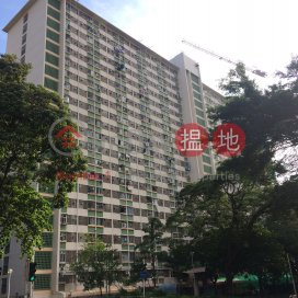 Fu Keung House, Tai Wo Hau Estate|大窩口邨富強樓