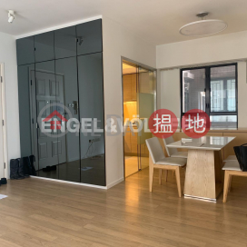1 Bed Flat for Rent in Mid Levels West