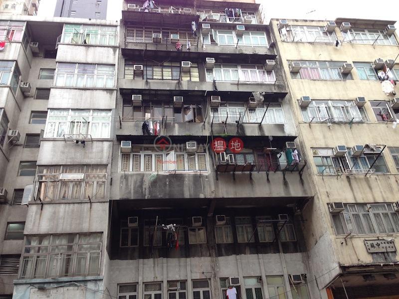 192-194 Shanghai Street (192-194 Shanghai Street) Yau Ma Tei|搵地(OneDay)(1)