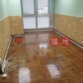 TEL: 98755238|Wan Chai DistrictProgress Commercial Building(Progress Commercial Building)Rental Listings (KEVIN-1322047478)_0