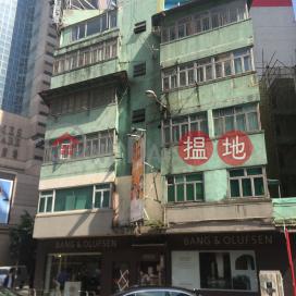堅拿道西 24-25A 號,銅鑼灣, 香港島