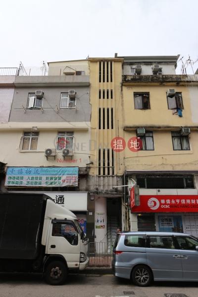廣福道5號 (5 Kwong Fuk Road) 大埔|搵地(OneDay)(2)