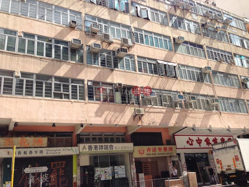 上海街398-402號 (398-402 Shanghai Street) 旺角|搵地(OneDay)(4)
