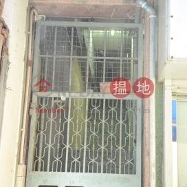發興街21號,天后, 香港島