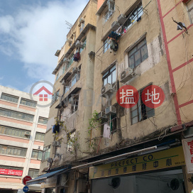 28 Shim Luen Street,To Kwa Wan, Kowloon