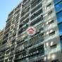 陳漢深商行大廈 (H.S. Chan Building) 觀塘區鴻圖道4號|- 搵地(OneDay)(3)