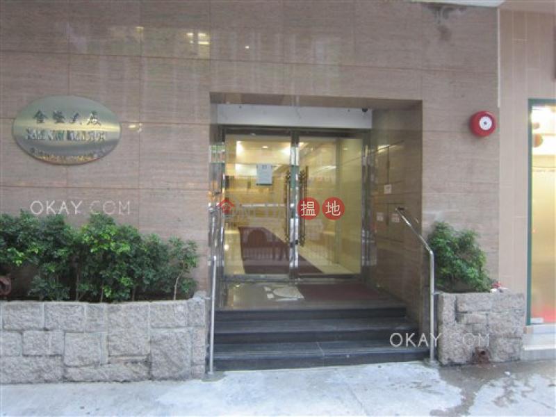 HK$ 15.5M Kam Kin Mansion | Central District Efficient 3 bedroom in Mid-levels West | For Sale