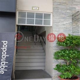 34 Tung Lo Wan Road|銅鑼灣道34號
