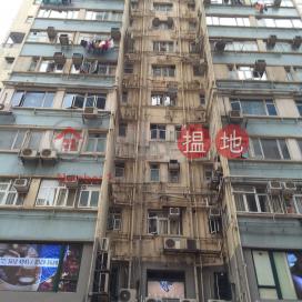 57 King\'s Road,Causeway Bay, Hong Kong Island