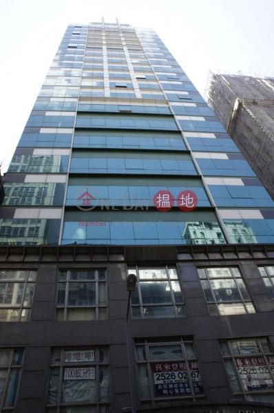 凱豪商業中心 (Royal Commercial Centre ) 佐敦|搵地(OneDay)(2)