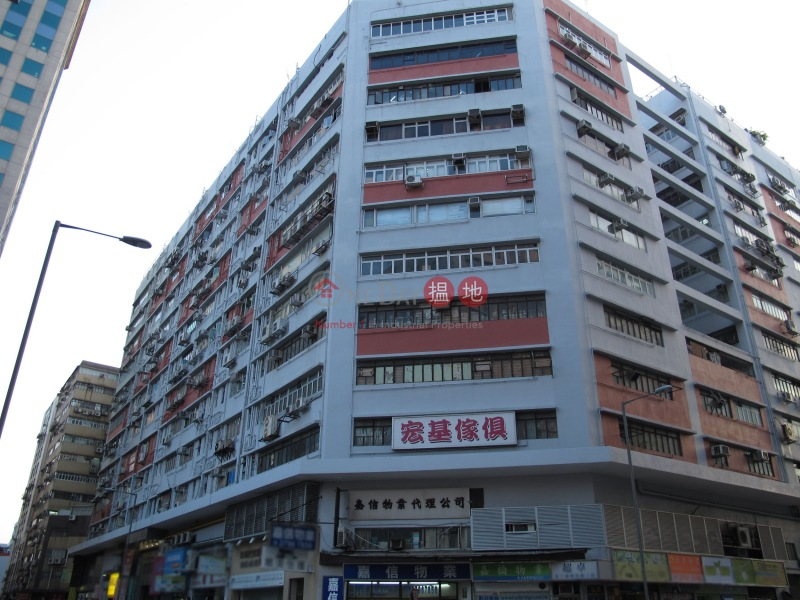 Kowloon Bay Industrial Centre (Kowloon Bay Industrial Centre) Kowloon Bay|搵地(OneDay)(4)