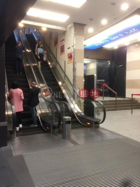 QRE Plaza (QRE Plaza ) Wan Chai|搵地(OneDay)(4)
