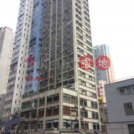 捷利商業大廈,西灣河, 香港島