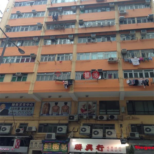 Pak Ling Building (Pak Ling Building) Wan Chai|搵地(OneDay)(4)