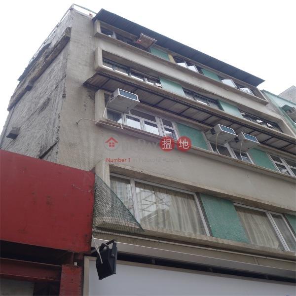 13-15 Hing Wan Street (13-15 Hing Wan Street) Wan Chai 搵地(OneDay)(5)