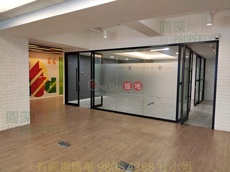 近地鐵 寫字樓裝修 高樓底 景觀開揚|長江工廠大廈(Cheung Kong Factory Building)出租樓盤 (MABEL-6431179107)