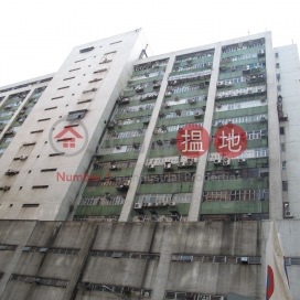 Profit Industrial Building,Kwai Fong, New Territories
