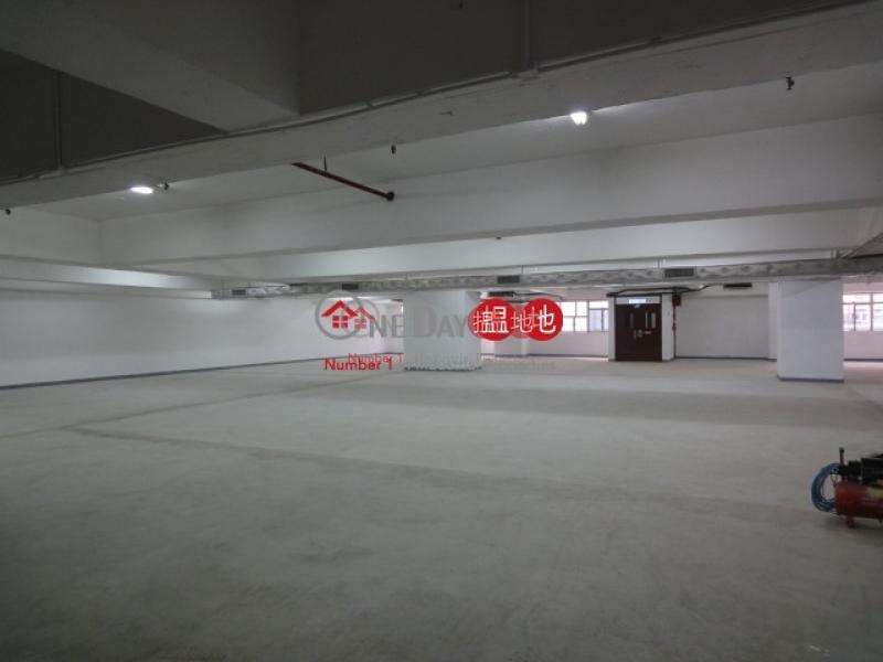 HK$ 85,000/ 月|樂聲工業中心|葵青|樂聲工業中心