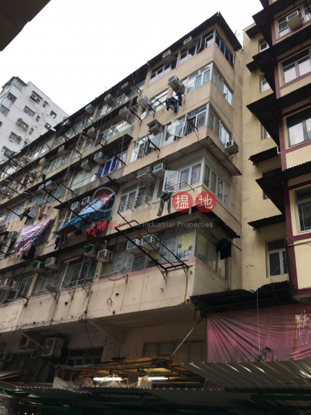 1073 Canton Road (1073 Canton Road) Mong Kok|搵地(OneDay)(2)