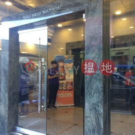 信光商業大廈,上環, 香港島