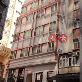 192-192A Hollywood Road|荷李活道192-192A號