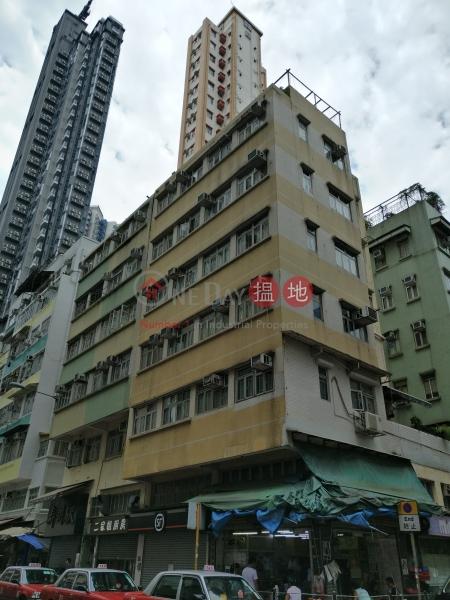 鴨脷洲大街58-60號 (58-60 Ap Lei Chau Main St) 鴨脷洲|搵地(OneDay)(1)