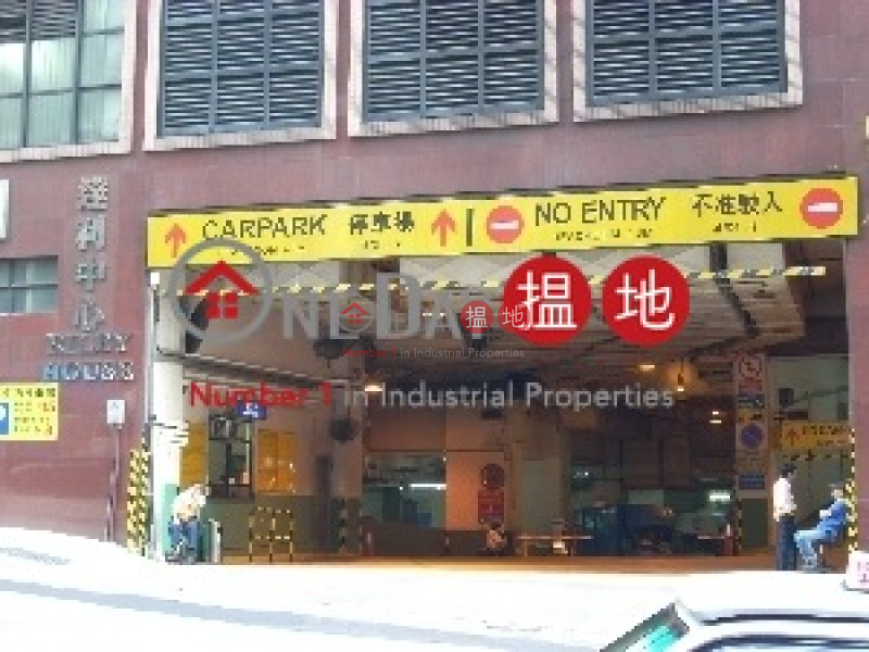 Property Search Hong Kong | OneDay | Industrial | Rental Listings, Riley House
