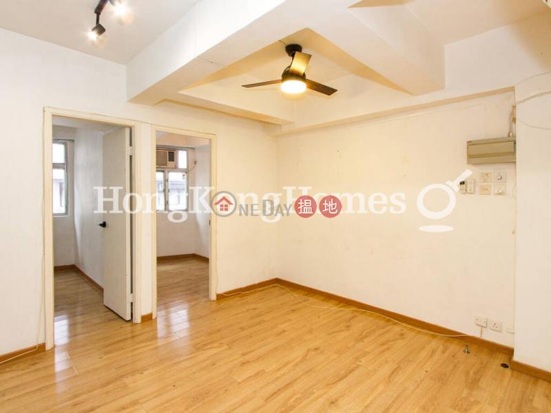 荷李活道254號兩房一廳單位出售 荷李活道254號(254 Hollywood Road)出售樓盤 (Proway-LID182135S)