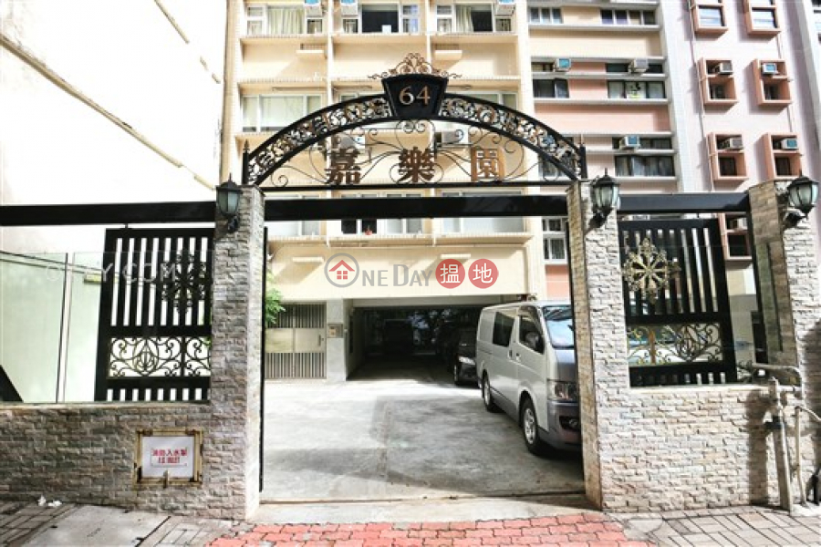 Carlos Court, Low Residential Sales Listings | HK$ 15M