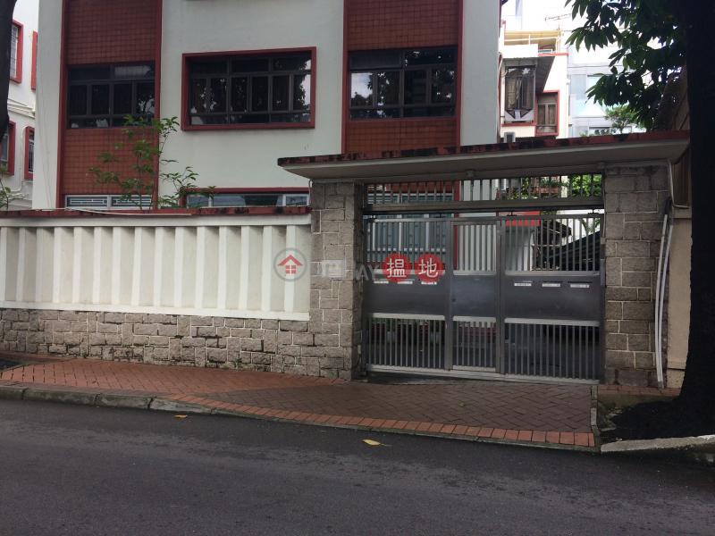58 Begonia Road (58 Begonia Road) Yau Yat Chuen|搵地(OneDay)(4)