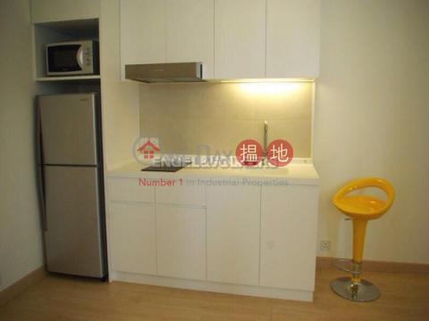 Studio Flat for Sale in Soho|Central DistrictFelicity Building(Felicity Building)Sales Listings (EVHK42002)_0