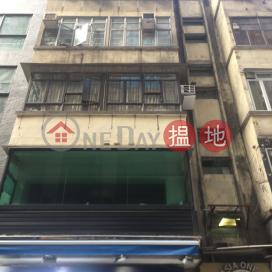 厚福街11號,尖沙咀, 九龍