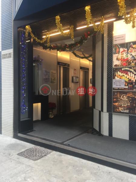 Hau Fook Mansion (Hau Fook Mansion) Tsim Sha Tsui|搵地(OneDay)(5)
