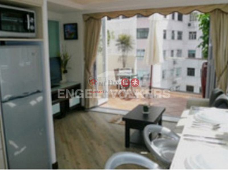 1 Bed Flat for Sale in Soho, Caravan Court 嘉年華閣 Sales Listings | Central District (EVHK12071)