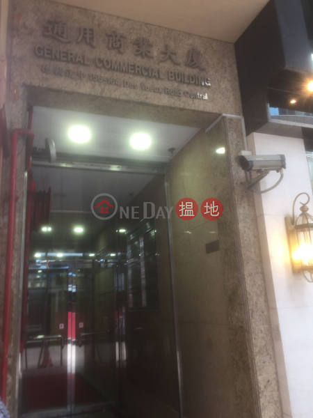 General Commercial Building (General Commercial Building) Central|搵地(OneDay)(1)