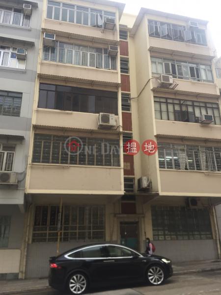 9 Pak Kung Street (9 Pak Kung Street) Hung Hom|搵地(OneDay)(1)