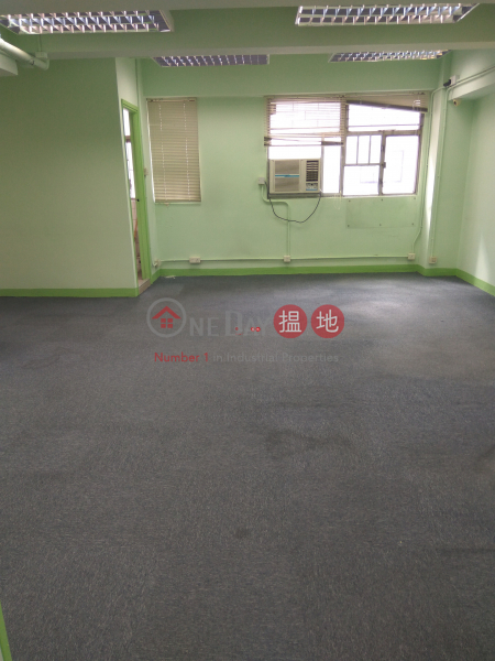 Property Search Hong Kong | OneDay | Office / Commercial Property Rental Listings, gaylord com bldg