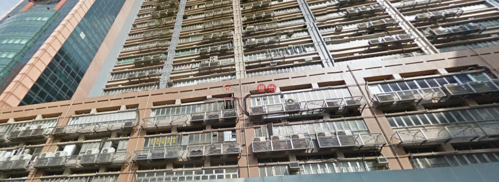 Hoi Luen Industrial Centre   Low Industrial, Rental Listings HK$ 16,800/ month