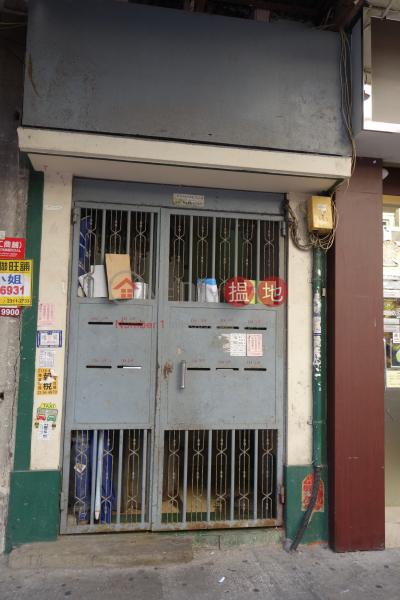 114-116 Shau Kei Wan Main Street East (114-116 Shau Kei Wan Main Street East) Shau Kei Wan 搵地(OneDay)(1)