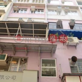四方街18號,蘇豪區, 香港島