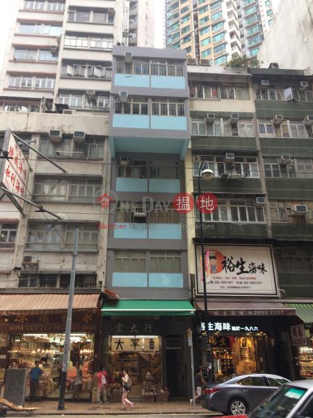 98 Des Voeux Road West (98 Des Voeux Road West) Sheung Wan|搵地(OneDay)(3)